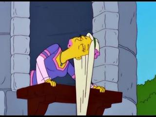 Симпсоны (Гомер и Рапунцель)