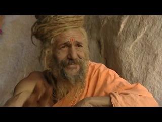 Yogi Cesare (Hippie Masala sample)