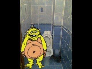 Писикак в туалете