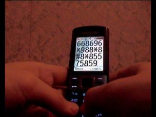 Мортал Комбат на телефоне Samsung=))