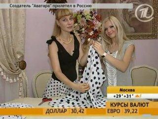 Юлия Михальчик - Принцесса на горошине