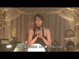 Takako Matsu - Minna Hitori (FNS Kayousai 2006.12.06)