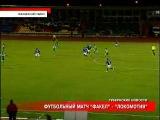 27 тур Локомотив (Лиски) 0-1 Факел версия ТНТ