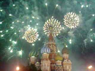 Салют в Кремле - Выпускной 2010