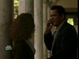 Месть без предела (ТВ-сериал) (Vengeance Unlimited) 1998 4 серия