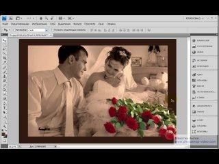 №22 Стильное оформление свадебного фото .