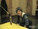 ПОЭТ Надия Дарийчук лидер группы Теория на Радио Петербург 2010г ВИДЕОЧЕРНОВИК