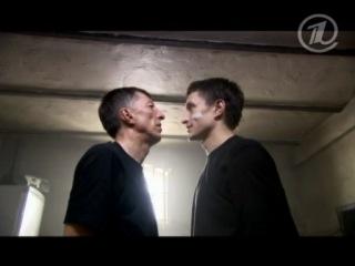 Побег 7 серия (Русский сериал) (2010)