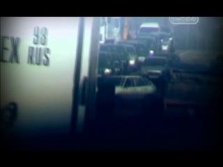 Диагноз -Москва (Докумен.фильм)