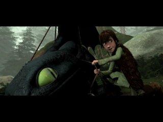 Трейлер к мультфильму 'Как приручить дракона 3D' (rus)