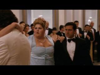 Толстушка респект! Танец из фильма