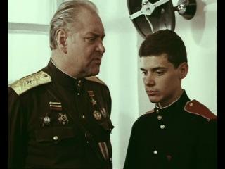 фильм - Алые погоны, 3 серия (1980)
