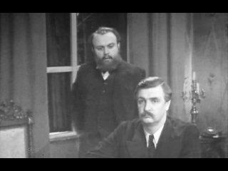 На пороге (худ. фильм о Бородине) 1969