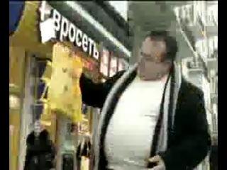 Евросеть - украинская реклама