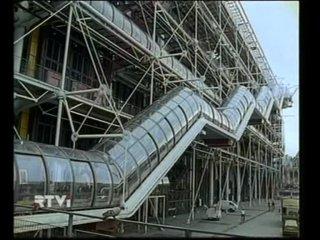 Париж (фильм из серии