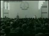 Документальный фильм про армию ГДР(Восточной Германии).
