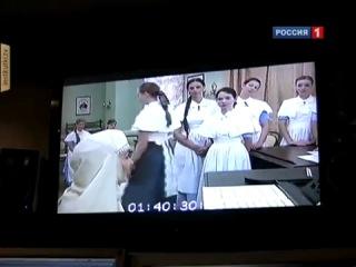 Институт благородных девиц - Песня Мириам о мире