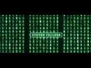 Матрица-1:  Мир, где возможно всё (концовка)