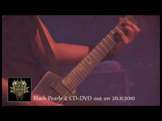 Crematory - Sense of Time (Crematory — немецкая метал-группа, сейчас играющая в стилях готик-метал и дэт-дум-метал.)