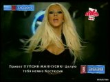 Christina Aguilera feat P.Diddy Tell Me