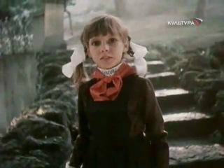 Укрощение строптивой под грибами (Отрывок из фильма Приключения Петрова и Васечкина)