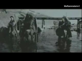 Apocalyptica, Nina Hagen & Rammstein - Seeman (Fan mix)
