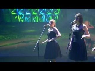 Елена Ваенга ''Белая Птица'' Сольный концерт в Кремле