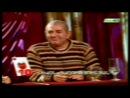 Karmir Te Sev (Mafia) 11.03