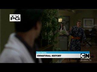 Невероятная история / Unnatural History - (сезон 1;серия 4)