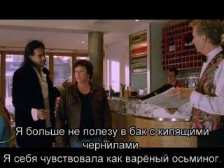 Jonathan Creek / Джонатан Крик 2х01 русские субтитры БКиС