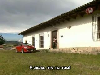 Все серии переехали на сайт mundolatino.org.ua т/с Я - твоя хозяйка