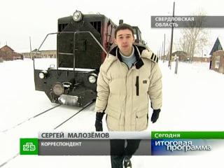 Сегодня. Итоговая программа. / www.Livecinema.ucoz.ua