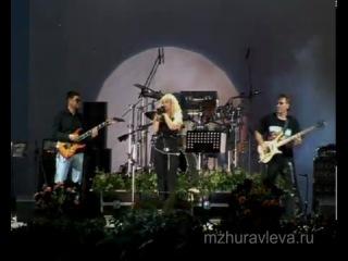 Марина Журавлева - Черёмуха белая