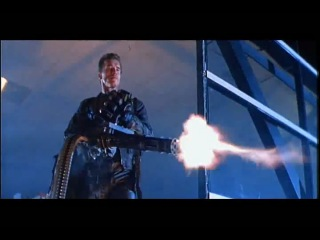 Terminator 2, MiniGun