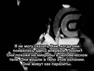 Классический Доктор Кто 4 сезон 7 серия d Террор Макра Русские субтитры