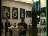 Дмитрий Бозин и Александр Дзюба - На дне океана (песня)