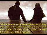 Грустная Любовная история!((Азербайджанец и Армянка