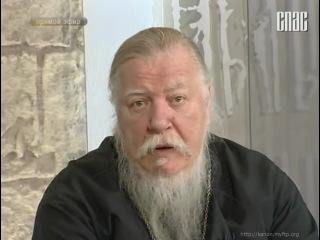 Русский час (19.12.2010). Как вести себя когда хвалят. Считать себя ниже всех. Хула на Святого Духа. О Боге Троице