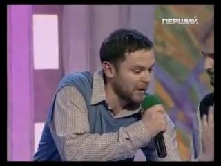 Український колгосп Тернопільська особлива КВН