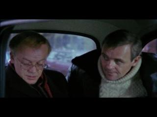 Хороший отец / The Good Father (1985)