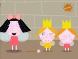 Маленькое королевство Бена и Холли. 5 серия - Дейзи и Поппи