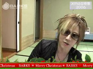 Ruki's Christmas comment (Barks 2006.11.27)