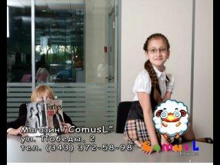 Рекламный ролик магазина одежды комус, в котором используются мои фотографии