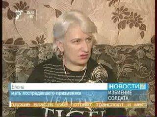 дедовщина в омске ВДВ