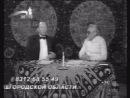 Норбеков на телевидении (2003 год)