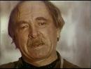 Время выбрало нас (5-я серия) (1979)