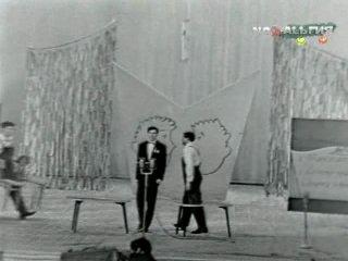 Ретро-КВН: 1964