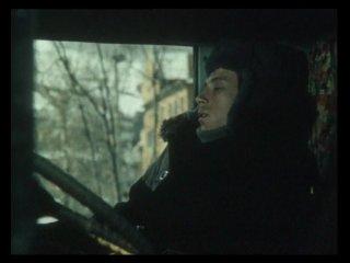 Голубка (СССР, 1978, 4 серии), 2 серия