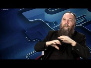 Александр Дугин о вулканах