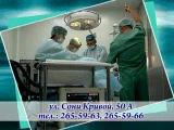 Клиника Vera в программе Охота